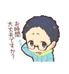 敬語男子-ミニver.-(個別スタンプ:10)