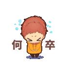 敬語男子-ミニver.-(個別スタンプ:27)