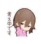 敬語男子-ミニver.-(個別スタンプ:36)
