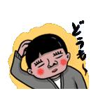 なんかどうも(個別スタンプ:01)
