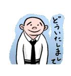 なんかどうも(個別スタンプ:03)