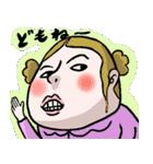 なんかどうも(個別スタンプ:04)