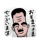 なんかどうも(個別スタンプ:05)