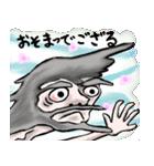 なんかどうも(個別スタンプ:07)