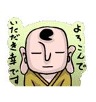 なんかどうも(個別スタンプ:08)