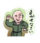 なんかどうも(個別スタンプ:14)