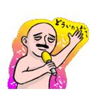 なんかどうも(個別スタンプ:15)