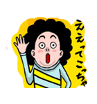 なんかどうも(個別スタンプ:19)