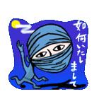 なんかどうも(個別スタンプ:20)