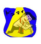なんかどうも(個別スタンプ:27)