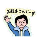 なんかどうも(個別スタンプ:31)