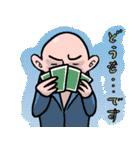なんかどうも(個別スタンプ:35)