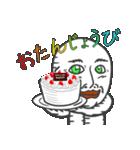 けんじのぼうけんスタンプ 5th
