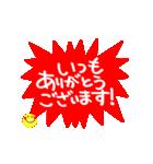 シンプル【動く】(個別スタンプ:3)