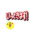 シンプル【動く】(個別スタンプ:9)