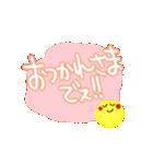 シンプル【動く】(個別スタンプ:12)