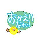 シンプル【動く】(個別スタンプ:13)