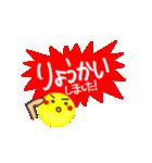 シンプル【動く】(個別スタンプ:15)