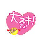 シンプル【動く】(個別スタンプ:17)