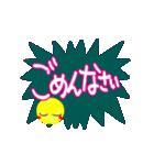 シンプル【動く】(個別スタンプ:23)