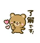 敬語♡リアクションくまさん(個別スタンプ:02)