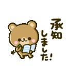 敬語♡リアクションくまさん(個別スタンプ:03)