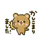 敬語♡リアクションくまさん(個別スタンプ:04)