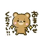 敬語♡リアクションくまさん(個別スタンプ:05)