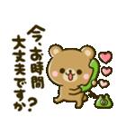 敬語♡リアクションくまさん(個別スタンプ:08)