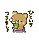 敬語♡リアクションくまさん(個別スタンプ:19)