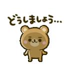 敬語♡リアクションくまさん(個別スタンプ:24)