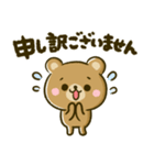 敬語♡リアクションくまさん(個別スタンプ:29)