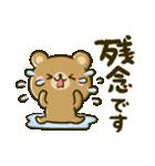 敬語♡リアクションくまさん(個別スタンプ:30)