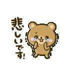 敬語♡リアクションくまさん(個別スタンプ:32)