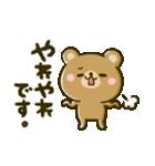 敬語♡リアクションくまさん(個別スタンプ:34)