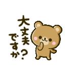 敬語♡リアクションくまさん(個別スタンプ:35)