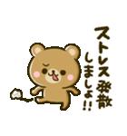 敬語♡リアクションくまさん(個別スタンプ:36)