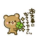 敬語♡リアクションくまさん(個別スタンプ:37)