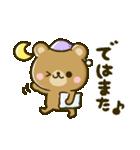 敬語♡リアクションくまさん(個別スタンプ:39)