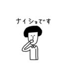 マッシュルームさん【よく使う敬語】