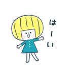 レモンちゃんと犬と猫(個別スタンプ:01)
