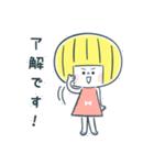 レモンちゃんと犬と猫(個別スタンプ:02)