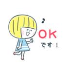 レモンちゃんと犬と猫(個別スタンプ:03)