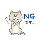 レモンちゃんと犬と猫(個別スタンプ:04)