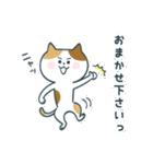 レモンちゃんと犬と猫(個別スタンプ:05)