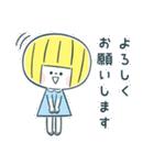 レモンちゃんと犬と猫(個別スタンプ:06)