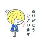 レモンちゃんと犬と猫(個別スタンプ:07)