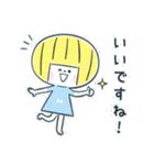 レモンちゃんと犬と猫(個別スタンプ:08)