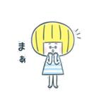 レモンちゃんと犬と猫(個別スタンプ:09)