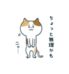 レモンちゃんと犬と猫(個別スタンプ:11)